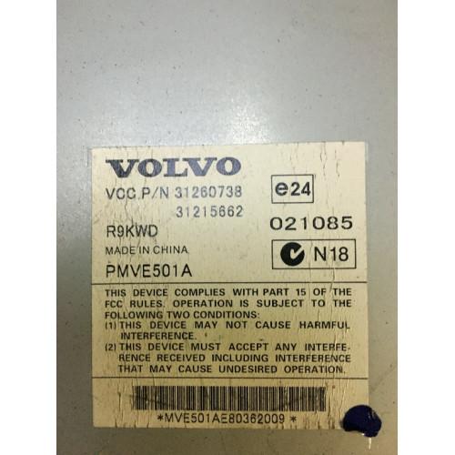 Усилитель акустической системы (31260738,31215662) VOLVO (ВОЛЬВО)