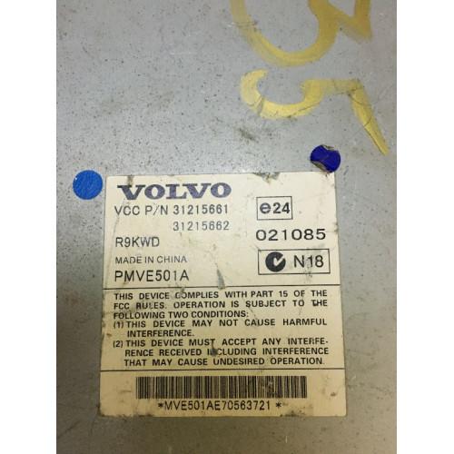 Усилитель акустической системы (31215661,31215662) VOLVO (ВОЛЬВО)