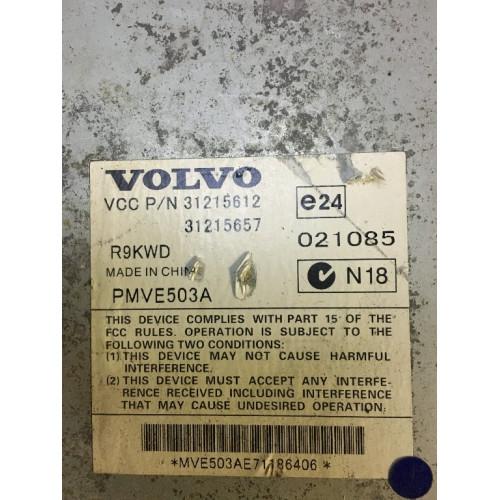 Усилитель акустической системы (31215612/31215657) VOLVO (ВОЛЬВО)