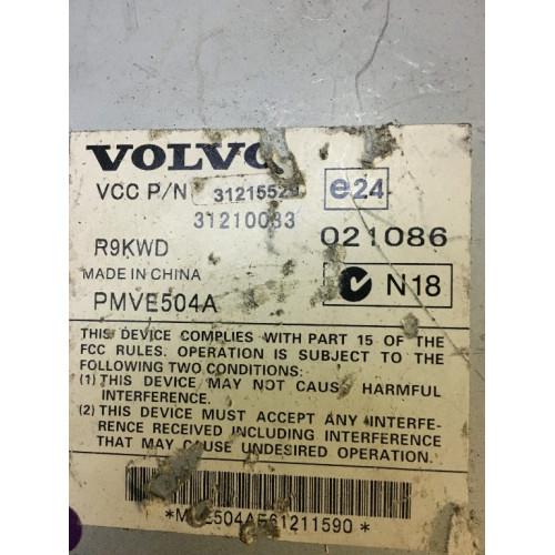 Усилитель акустической системы (31215529/31210033) VOLVO (ВОЛЬВО)
