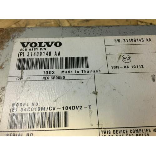 Усилитель акустической системы (31409140/31409145) VOLVO (ВОЛЬВО)