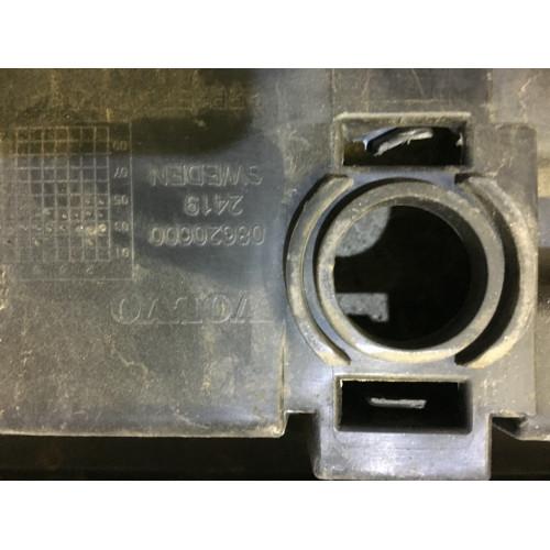Усилитель бампера заднего XC90 (03-06) VOLVO (ВОЛЬВО)